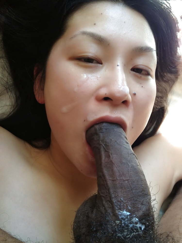 Japanese mature  ebony manstick..